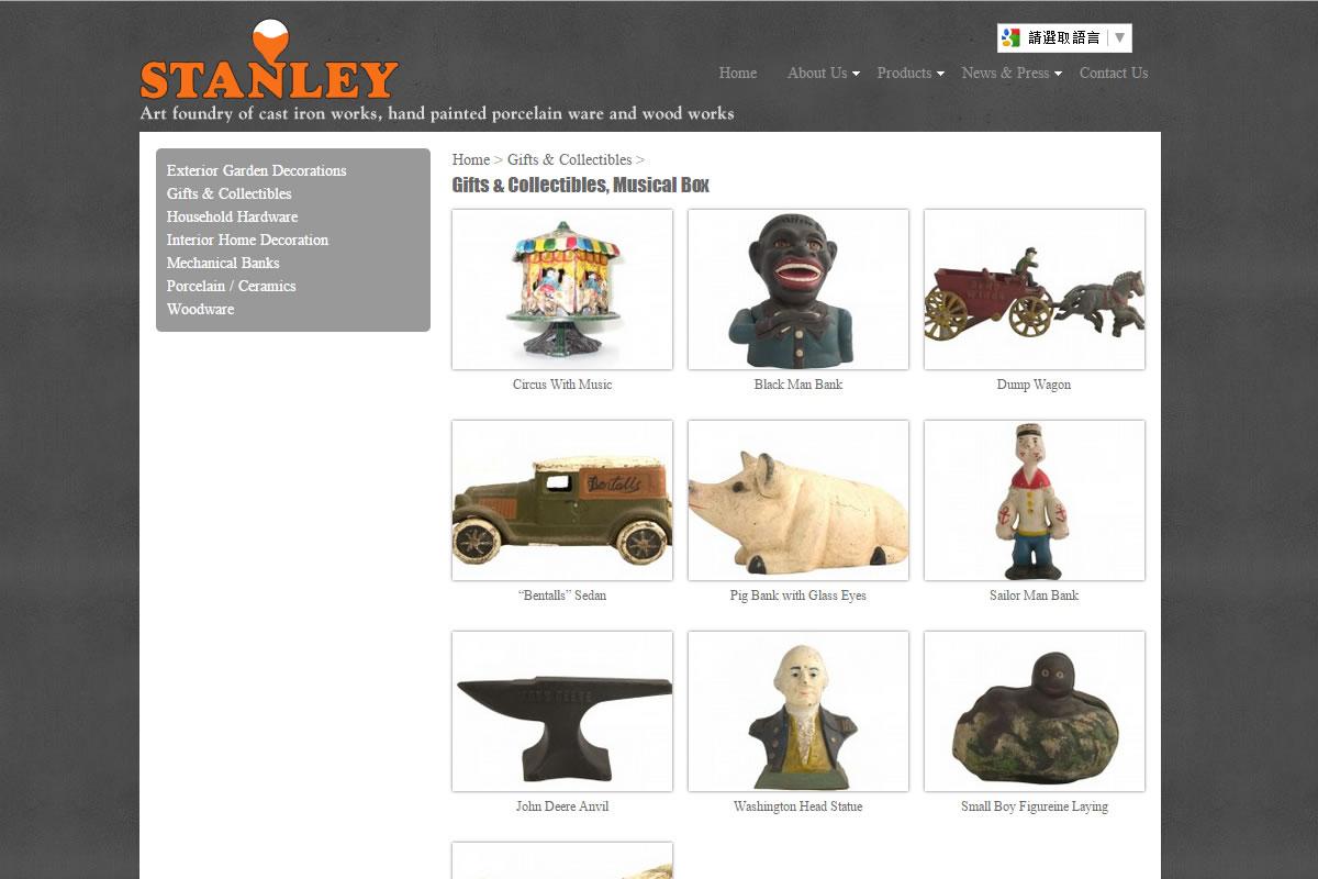 Stanley Porcelain FTY